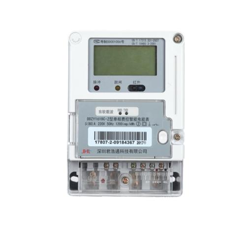 智能电表可不可以控制让表加速?