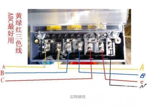 三相四线电表怎么接线?