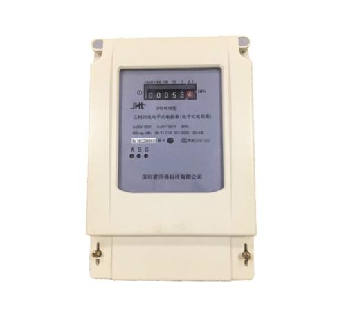 你知道单相智能电表的接线办法有哪些吗?