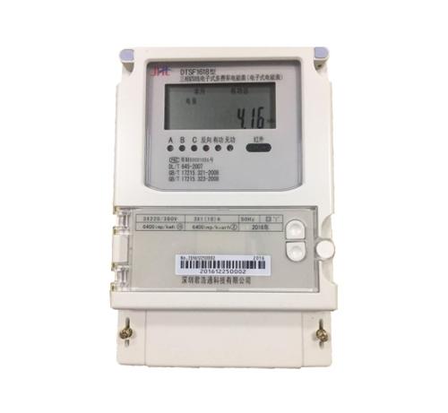 智能电表的工作原理你知道吗?