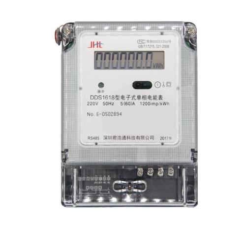 智能电表的是如何构成的?