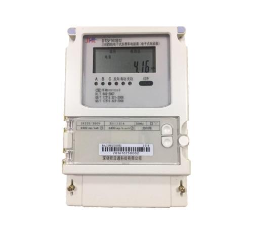 电子式多费率电能表