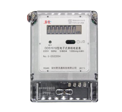 非国网电能表