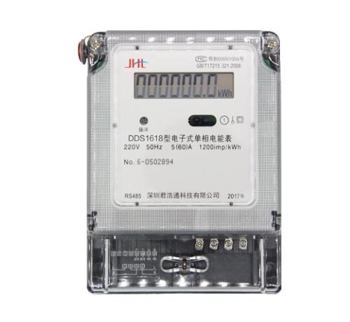 国网单相电流表定制