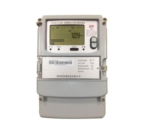 武汉电子式多功能电能表